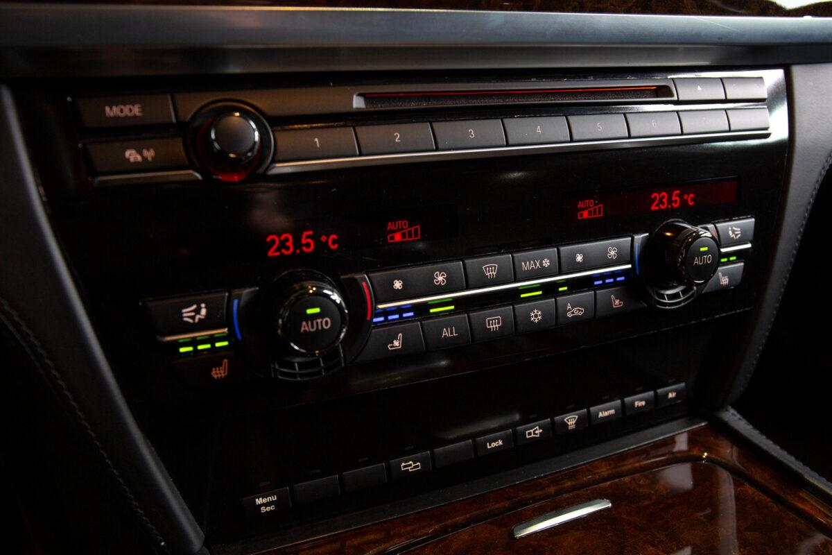 BMW 760Li (Бронированный)